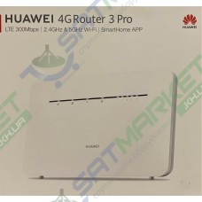 4G Router 3 PRO/маршрутизатор Wireless Huawei B535-232