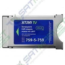 CAM модуль Xtra TV CI+ Strong Verimatrix