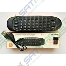 Пульт REMOTE CONTROL T10 (Air Mouse + KEYBOARD) 1м