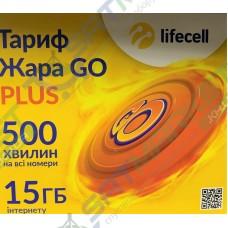 Стартовый пакет Lifecell «Жара GO PLUS» //30.12.2022/