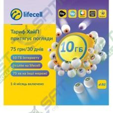 Стартовий пакет Lifecell «Хайп»