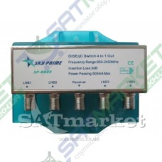DiSEqC 4x1 SkyPrime SP8005 в кожухе