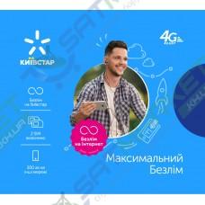 Стартовий пакет Київстар Максимальний Безлім New