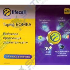 Стартовий пакет Lifecell «Бомба»