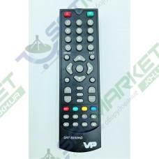 Пульт ДУ Strong 8500 HD