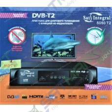 Sat-Integral 5050 Т2 mini цифровой эфирный DVB-T2 ресивер