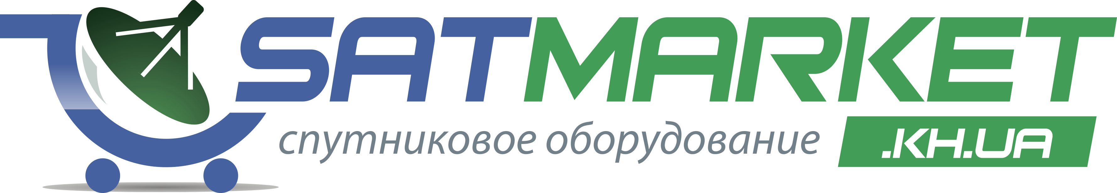Satmarket (Сатмаркет) Харків